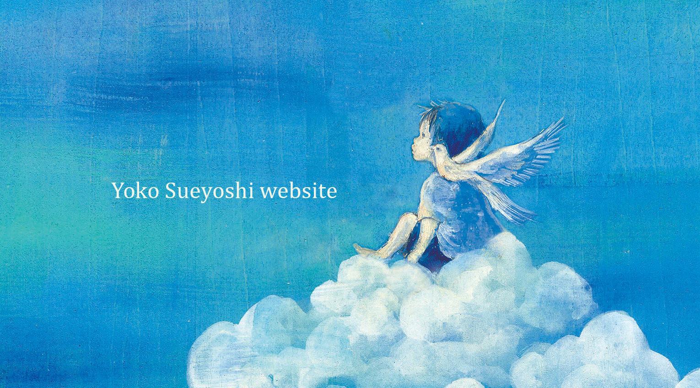 Yoko Sueyoshi